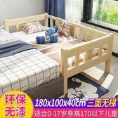 實木兒童床帶護欄男孩單人床女孩公主床寶寶加寬小床嬰兒拼接大床WY【限時八五折】