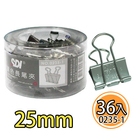【奇奇文具】手牌SDI SDI 0235-T 銀色 長尾夾 25mm x 36支