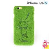 Hamee 日本 Shibaful 草地草皮 4.7吋 iPhone6s/6 硬殼 手機殼 雷雕 阿愣 (四葉妹妹) SBC-IP629