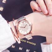 滿天星女士手錶防水時尚款女表2018新款潮流大氣質淑女款 生活樂事館