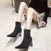 2019新款百搭春秋時尚性感短靴網紅粗跟高跟鞋馬丁靴女尖頭單靴潮 漾美眉韓衣