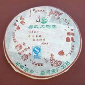 【歡喜心珠寶】【雲南易武大樹茶】2005年普洱茶,生茶357g/1餅,廣結茶友,另贈收藏盒
