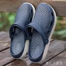 涼鞋男 洞洞鞋沙灘鞋男士2021新款女夏季外穿時尚花園鞋防滑厚底情侶涼鞋 16【618特惠】