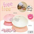 PetLand寵物樂園《日本沛蒂露》自由生活可調角度碗 - 粉色 / 白色 / 犬貓可用配合角度非常專業