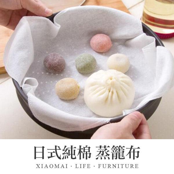 日式純棉 蒸籠布 100%純棉 天然無漂白 不沾黏 不黏布 耐高溫【Y451】