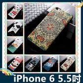iPhone 6/6s Plus 5.5吋 卡通浮雕保護套 軟殼 彩繪塗鴉 3D風景 立體超薄0.3mm 矽膠套 手機套 手機殼
