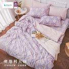 《DUYAN竹漾》天絲雙人加大床包三件組-采爾的教堂
