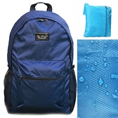 【快出】防水輕便折疊雙肩包男女學生書包運動旅行背包休閒戶外登山皮膚包