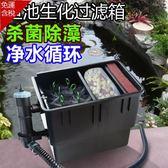 佳寶魚池過濾器40IA 錦鯉魚池池塘大型外置過濾桶 過濾箱UV殺菌 MKS免運