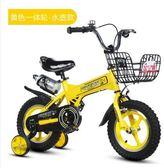 兒童單車男孩童車1416寸2-3-4-6-7-8-9-10歲女寶寶腳踏單車igo 夏洛特