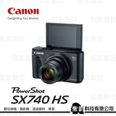 【台灣佳能公司貨】Canon PowerShot SX740 HS 40x光學變焦 4K錄影 旅遊類單眼