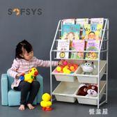 兒童書架鐵藝雜志架寶寶書架置物架落地簡易玩具收納柜家用書報架 LN887【優童屋】