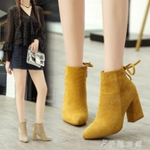 馬丁靴純色百搭馬丁靴韓版休閒尖頭粗跟短靴女靴子絨面高跟 伊鞋本鋪
