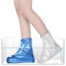 防雨鞋套時尚斑馬紋雨天男女式加厚防滑耐磨兒童防水鞋套 俏girl
