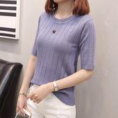 促銷款不退換中大尺碼XL-3XL休閒針織短袖上衣大碼女裝夏冰絲針織T恤3F098-6523