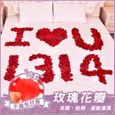 無紡布仿真玫瑰花瓣一包120片-求婚/拍照/派對舖床道具--(如圖I❤️U和1314需下訂12包--酒紅色17#