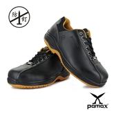 PAMAX 帕瑪斯《防穿刺》高抓地力安全鞋、簡約型、專利防滑止滑工作鞋-PA3302PPH(男女尺碼)