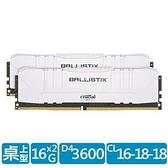 Micron 美光 Crucial Ballistix D4 3600 32G(16G*2雙通)(白散熱片)桌機超頻記憶體 BL2K16G36C16U4W