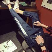 優惠兩天-男士牛仔褲男寬鬆正韓潮流哈倫褲鬆緊腰繫繩小腳褲子男學生【限時八八折】