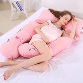 純棉孕婦枕頭護腰多功能抱枕