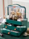 收納盒 化妝品收納盒防塵大容量家用桌面整理梳妝臺口紅護膚品置物架【快速出貨八折搶購】