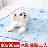 【奶油獅】雪花樂園-長效型冰砂冰涼墊/中寵物涼墊60x90cm藍色二入