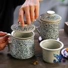 馬克杯陶瓷茶杯帶蓋帶過濾辦公室水杯咖啡杯泡茶杯【古怪舍】