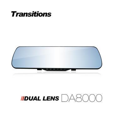 贈送16G 記憶卡 全視線 DA8000 1080P 雙鏡頭後視鏡行車記錄器