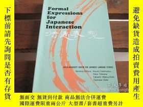 二手書博民逛書店日文原版罕見Formal Expressions for Jap