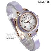 MANGO 低調奢華 花漾美型 陶瓷時尚腕錶 女錶 陶瓷錶 玫瑰金x粉紫色 珍珠螺貝面盤 MA6718L-77