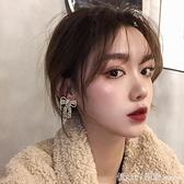 氣質高級感滿鑚蝴蝶耳釘女韓國網紅時尚耳飾品個性耳環2020新款潮 開春特惠