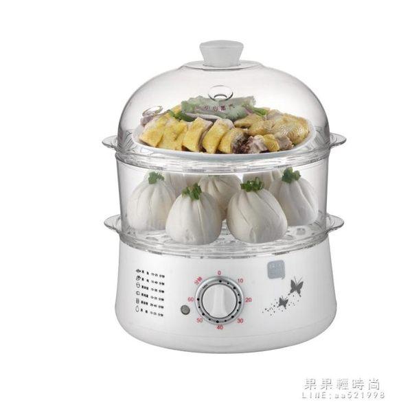 快樂一叮小型電蒸鍋多功能迷你家用雙層蒸菜蒸籠多層電蒸鍋小插電【果果新品】