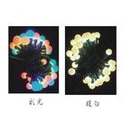 【X mas聖誕特輯】聖誕裝飾-珍珠燈 (10米,2公分100燈,110V) V07011100