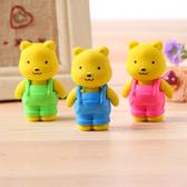 TwinS韓版吊帶褲小熊橡皮擦【顏色隨機發貨】學生獎品可愛療癒系擺飾