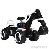 兒童電動挖掘機玩具車可坐可騎寶寶超大號男孩挖土機可遙控工程車 大宅女韓國館YJT