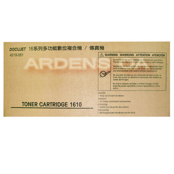 TECO 東元 UA-1610F 原廠碳粉--適用UA-1610F/DOCUJET-3516