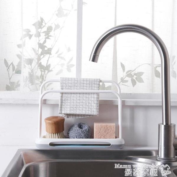 廚房置物架 廚房抹布架雙層洗碗百潔布瀝水架水槽置物架臺面海綿鋼絲球收納架 曼慕