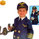 兒童萬聖節服裝 機長 兒童 角色扮演