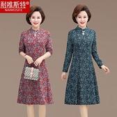 中年女裝旗袍裙春秋裝款民族風中老年女連身裙長過膝媽媽裙子 格蘭小鋪
