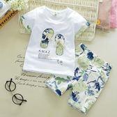兒童夏季套裝男童兩件套1-3-5歲夏裝嬰兒純棉T恤寶寶短袖短褲童裝