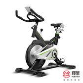 輝葉 黑騎士飛輪健身車HY-20145【愛買】