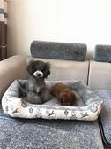 網紅狗窩冬季泰迪寵物墊子小型中型大型犬金毛狗狗用品床貓窩冬天 創想數位igo