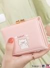 熱賣女士錢包短款學生日系少女韓版新款可愛卡通復古小零錢包【618 狂歡】