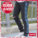 腰臀腿圍與511相近 褲腳比511更窄,剪裁更立體 Model實穿:183cm/70kg 30腰