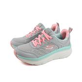 SKECHERS D'LUX WALKER 運動鞋 女鞋 灰/粉 針織 149023GYCL no150