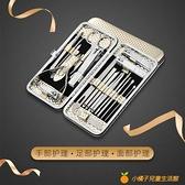 美甲工具甲溝炎修剪指甲刀剪刀鉗套裝家用修腳單個修甲指甲鉗斜口【小橘子】