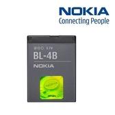 【YUI】NOKIA BL-4B BL4B 原廠電池 NOKIA 7070 7370 7373 7500P N76 2505 原廠電池  700mAh