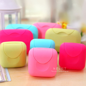 迷你糖果皂盒 攜帶式糖果色迷你香皂盒 肥皂盒 旅行盒