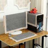棉麻液晶電腦防塵罩顯示器蓋巾臺式一體機電腦罩套蓋布27寸防塵罩聖誕交換禮物