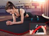 瑜伽墊初學者加厚加寬加長女士防滑健身墊無味瑜珈運動墊子三件套  one shoes YXS